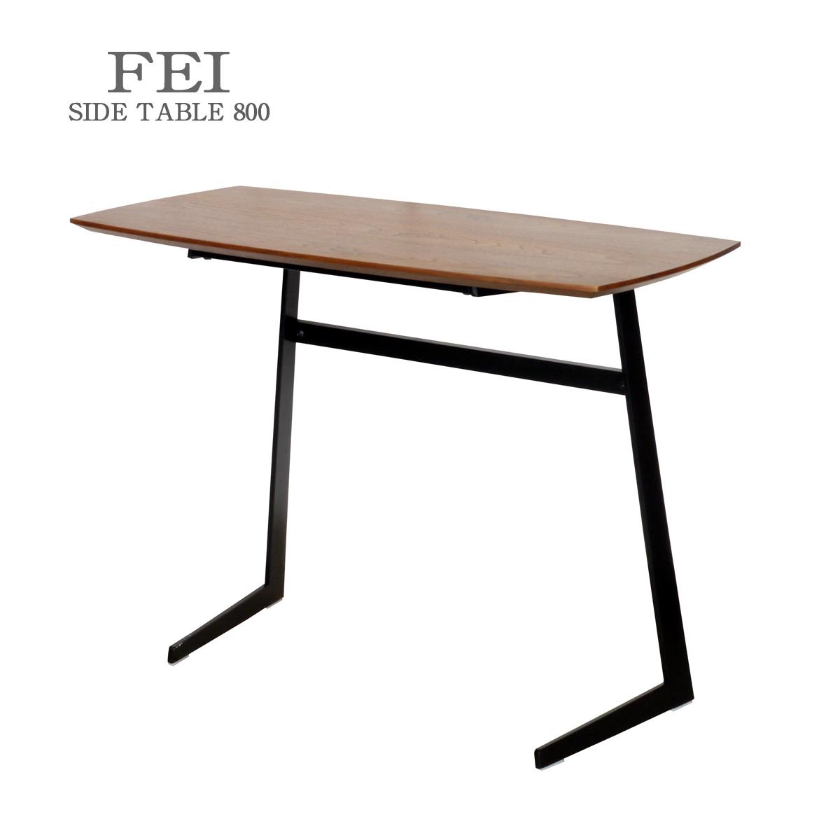 フェイ サイドテーブル 800 FEI SIDE TABLE ウォールナット 幅80cm
