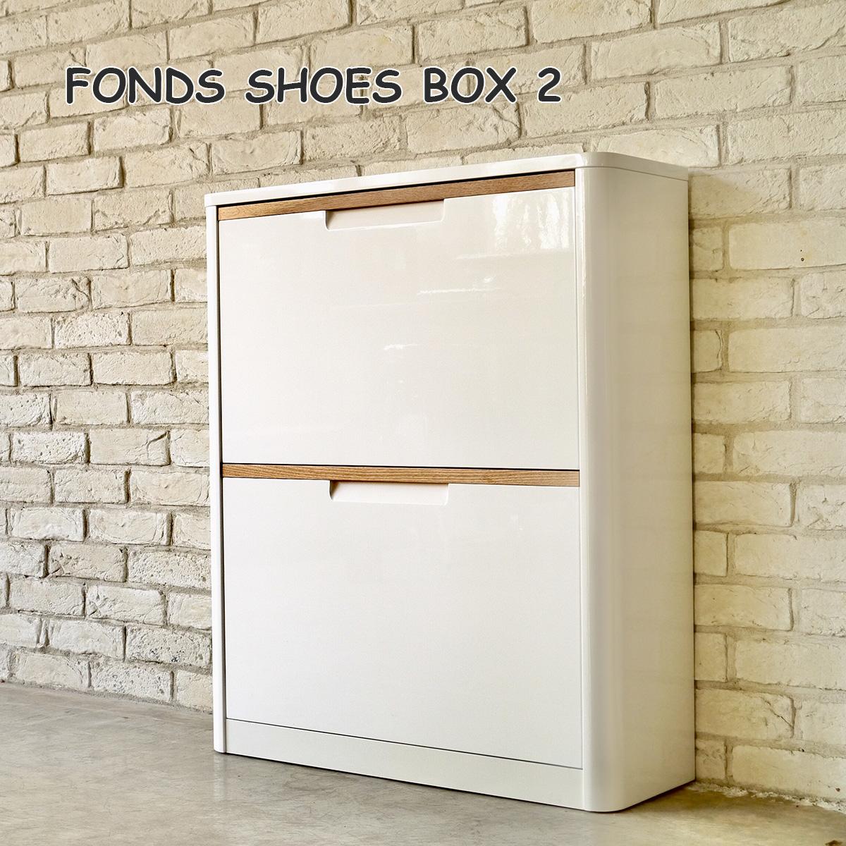 フォン シューズボックス 2段 FONS SHOES BOX 2 ホワイト 白 完成品 フラップ扉 奥行き25cm スリムタイプ シンプル 転倒防止