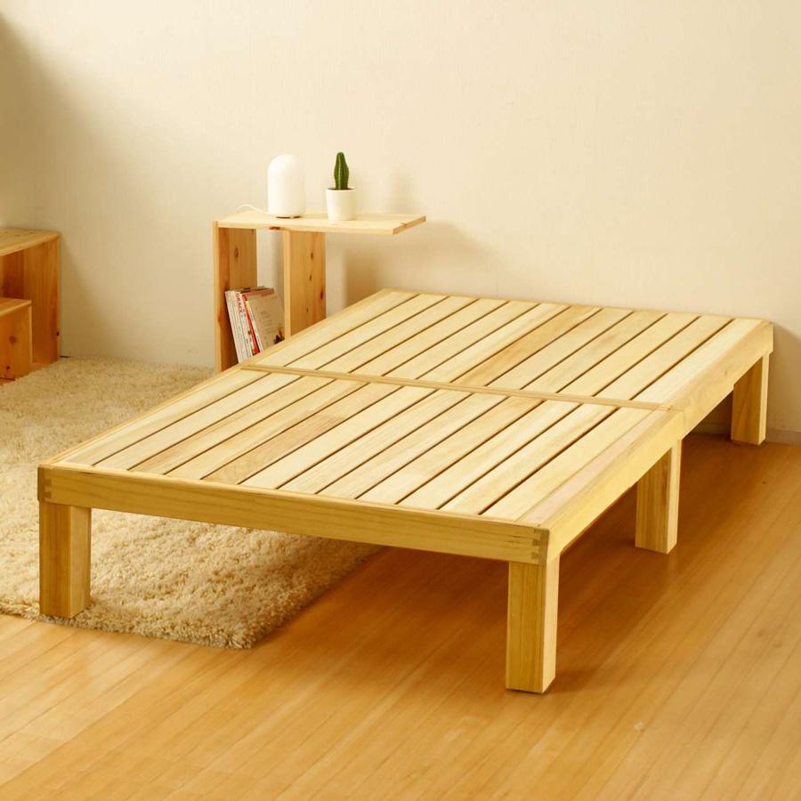 桐すのこベッド セミダブル 日本製 家具の産地「広島県府中市」 送料無料 ベッドフレーム 低ホルム