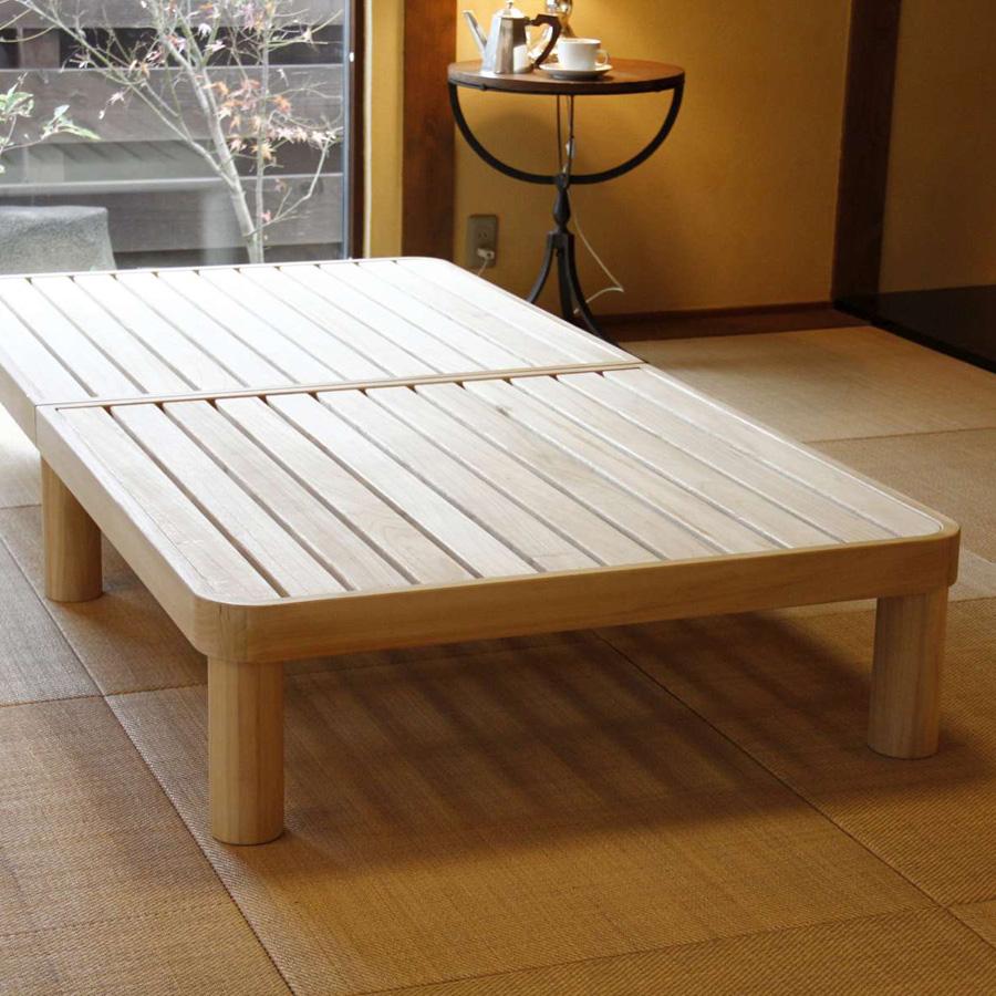 桐のすのこベッド シングル 日本製 家具の産地「広島県府中市」 送料無料 ベッドフレーム 低ホルム