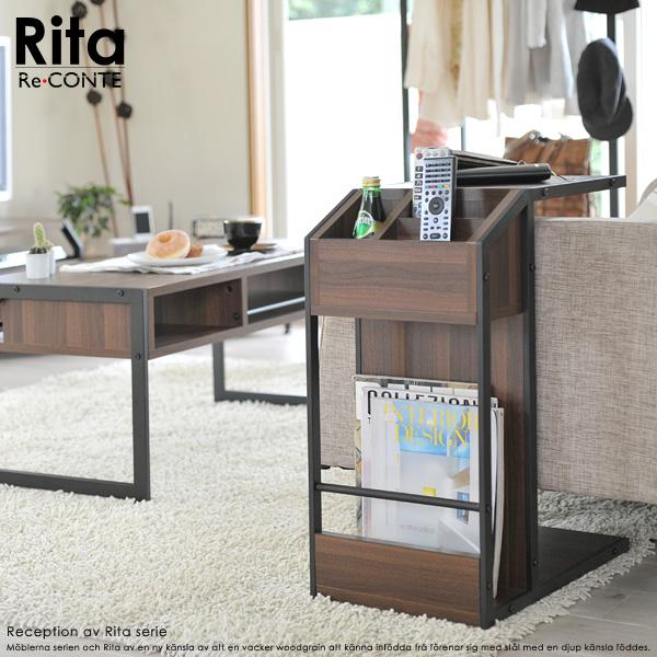 【送料無料】Re・conte Rita series Sofa Side Table (日常をおしゃれに ソファサイドに機能的なテーブルを) 一人暮らし ひとり 一人 二人暮らし