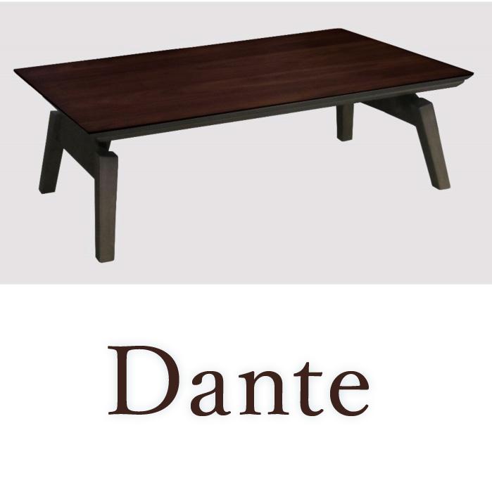 こたつ 長方形 おしゃれ すぐにぽかぽか暖まる石英管ヒーターコタツ Dante 幅120cmファミリー 家族 二人暮らし センターテーブル 送料無料10P05Nov16