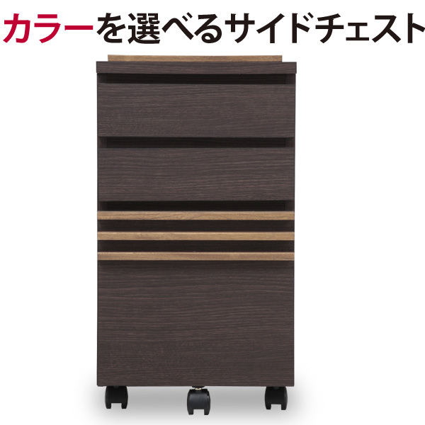 幅30cm桐天然木(無垢材)ルーバーのサイドラック・サイドテーブル 日本製 送料無料