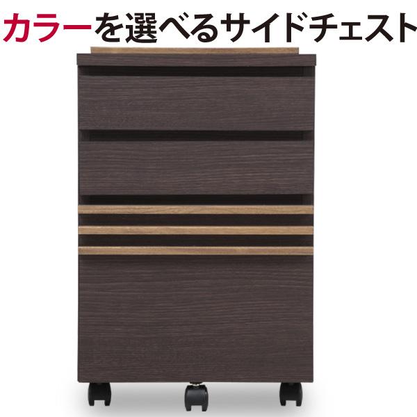 幅40cm桐天然木(無垢材)ルーバーのサイドラック・サイドテーブル 日本製 送料無料