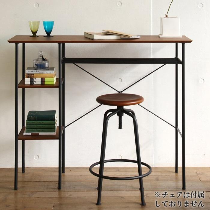 【本州と四国は開梱設置料込み】アンセム anthem カウンターテーブル テーブル 机 ANT-2399 BR 木製 送料無料