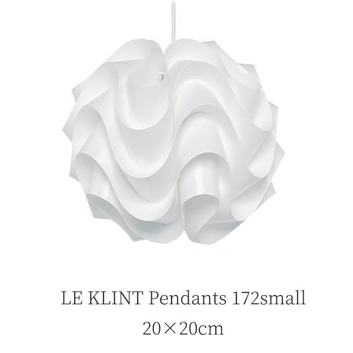 LE KLINT(レクリント) Pendants 172small ペンダントライト 照明 北欧デザイン 送料無料 【P0308】
