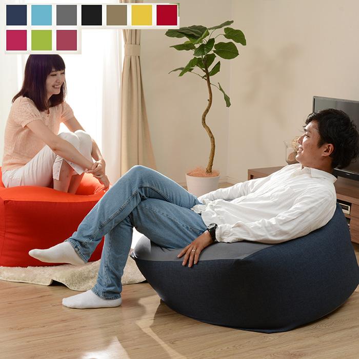 人をダメにするスゴビーズ ビーズクッション XLサイズ 大きい 日本製 ビーズソファ ひとりがけ 一人掛け クッションソファー マイクロビーズ ひとりがけ 国産 一人用 一人暮らし ごろ寝クッション ローソファ フロアーソファ