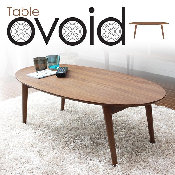 Ovoidtable 折りたたみ テーブル センターテーブル リビングテーブル 一人暮らし 新生活 モダン 送料無料