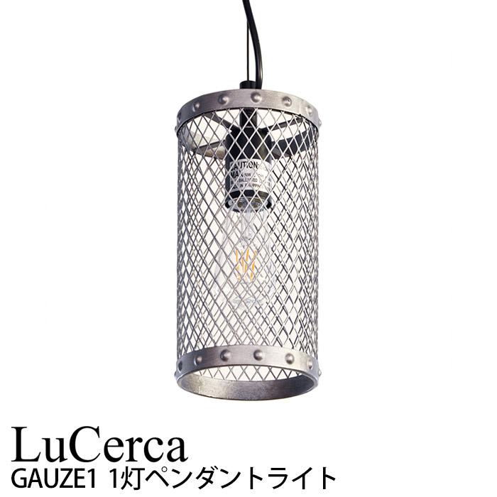 エルックス LuCerca GAUZE1 ガウゼ1 (1灯ペンダントライト) ルームライト 室内照明 おしゃれ ショールーム 展示場 ディスプレイ