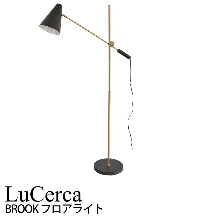 エルックス LuCerca BROOK ブルック (フロアライト) ルームライト 室内照明 おしゃれ ショールーム 展示場 ディスプレイ