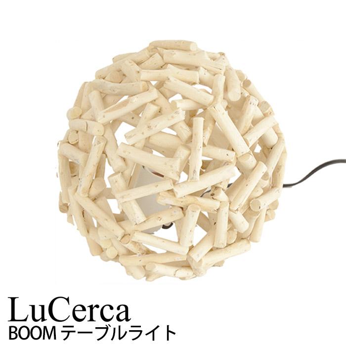 エルックス LuCerca BOOM ボーム (テーブルライト) ルームライト 室内照明 おしゃれ ショールーム 展示場 ディスプレイ