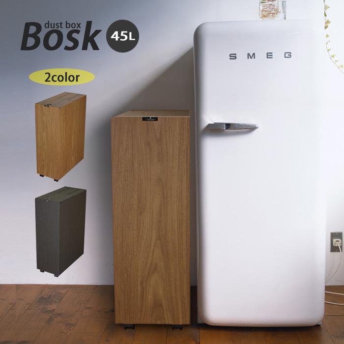 ゴミ箱 バスク BOSK キッチンペール 45L 蓋付き 橋本達之助 キャスター付き 大容量 ウッド 木目調 ダストボックス フタ