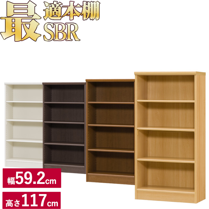 Simple Dress Up Rack Shelf Wooden A4 Additional Shelves Are Ideal Bookshelf Bookcase SBR 592 Cm Wide 31 Height 117 CD DVD Storage Comic Cartoon