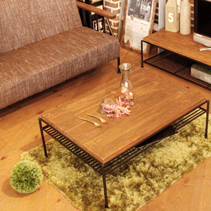 リビング テーブル ケルト ヴィンテージ調 シンプルテーブル モダンテーブル テーブル ナチュラルテーブル 送料無料