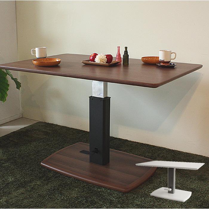 昇降テーブル カフェテーブル サイドテーブル リフティングテーブル 送料無料