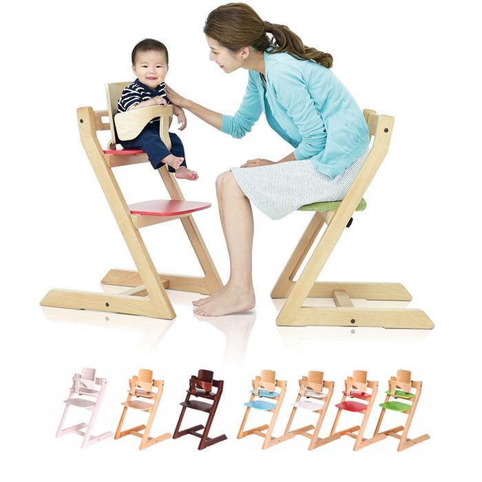 チョイスベビー チェア 椅子 Choice 天然木 出産祝い 北欧 木製 キッズ ベビー 子供家具 正規品 送料無料(子ども椅子 子供イス ベビーチェア ベビーチェアー 子ども こども 木製いす 木製椅子 ウッドチェア ウッド いす チェアー)