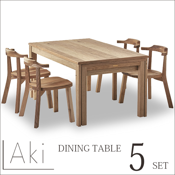ダイニングテーブル 5点セット オシャレ 伸縮 エクステンションテーブル 無垢 オシャレ 伸縮 エクステンションテーブル 伸長式 クルミ ウォルナット 一人暮らし ひとり 一人 二人暮らし