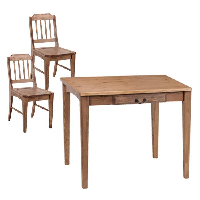 ダイニングテーブル 3点セット 幅80cm ダイニングテーブル+ダイニングチェア2台セット
