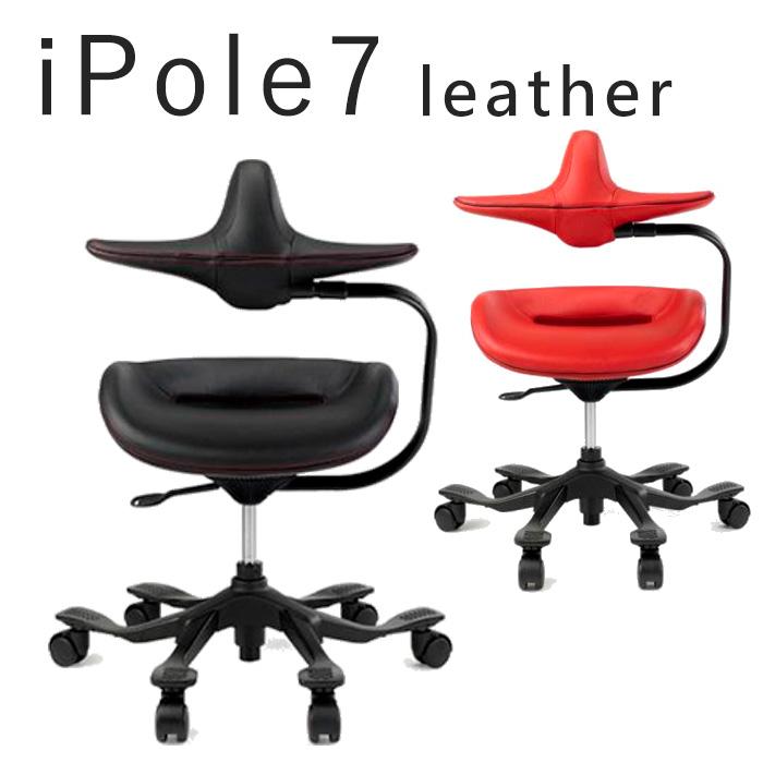 iPole7 Leather 本革チェア Leather 集中力向上のための学習チェア│OAチェア いす 送料無料(お洒落 椅子 イス チェアー オシャレ おしゃれ 家具 インテリア)