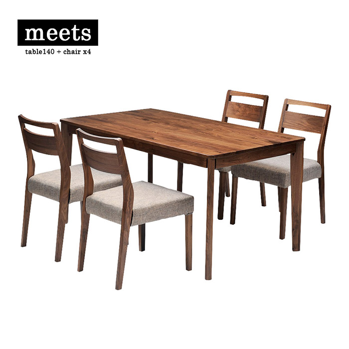 meets dining table set table140 + chair x4 ミーツ ダイニングテーブルセット テーブル幅140cm + チェア4脚 walnut ウォールナット