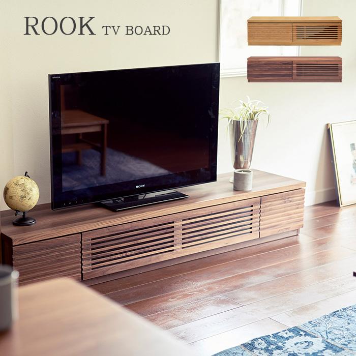 ROOK TVボード ローボード ルーク 幅120cm 無垢材 ウォールナット オーク
