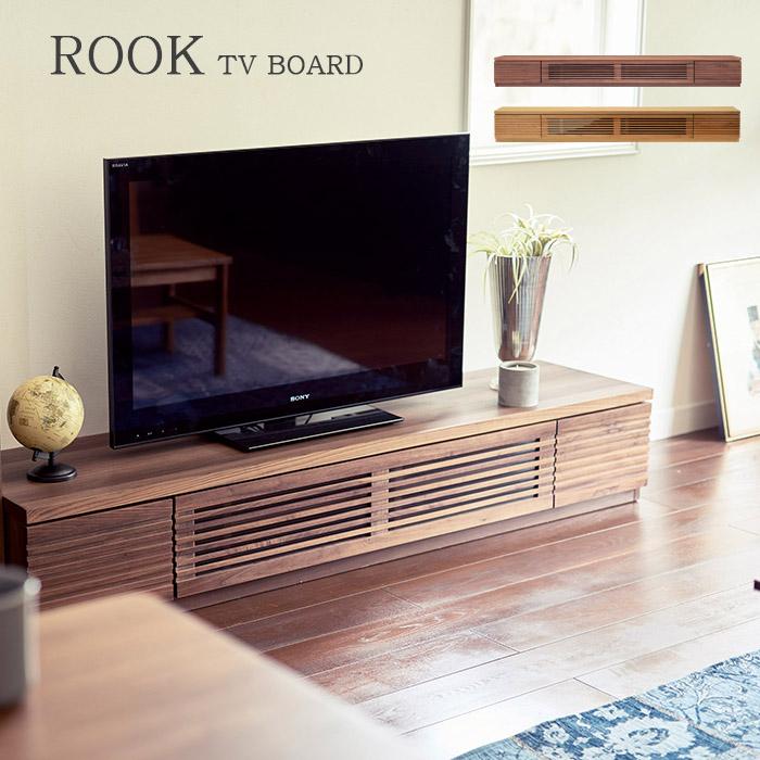 ROOK TVボード ローボード ルーク 幅180cm 無垢材 ウォールナット オーク