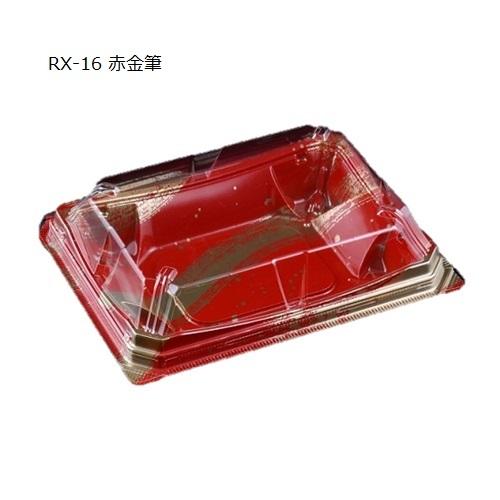 ユニコン RX-16 1ケース(600入)赤金筆・陶器・金銀波・織桜・流水笹