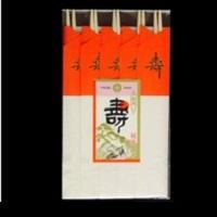 祝箸G-36 紅白 5膳入パック 1ケース(200パック入)