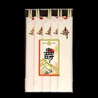 祝箸G-37 押金 5膳入パック1ケース(200パック入)