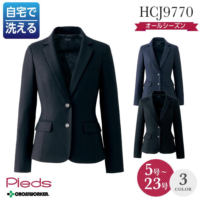 事務服 ジャケット オールシーズン HCJ9770 レディース アイトス AITOZ/ピエ