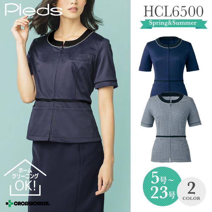 アイトス【Pieds】【ピエ】HCL6500 リラックスオーバーブラウス 事務服 制服【21-23号】