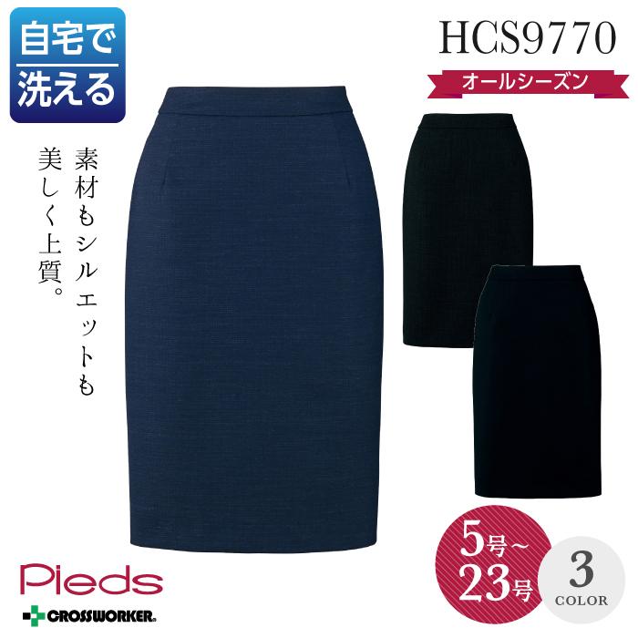 事務服 スカート オールシーズン HCS9770 レディース アイトス AITOZ/ピエ