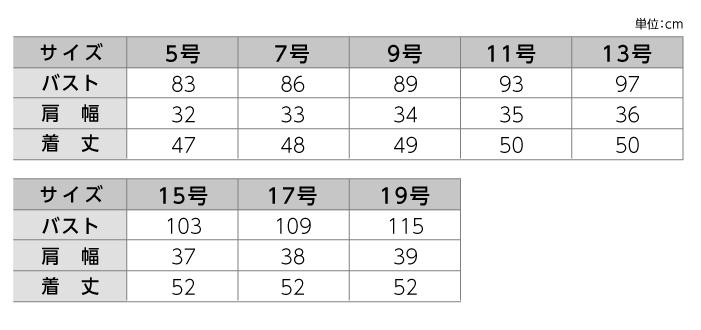 【現品限り!!】事務服 ベスト ULV008 オールシーズン レディース 女性用 制服 オフィス ユニフォーム