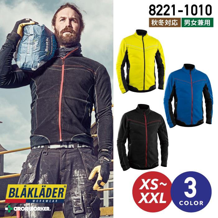 ブラックラダー フリースジャケット 8221-1010 ビッグボーン商事 BLACKLADER ジャンパー 作業服 作業着【秋冬 年間】