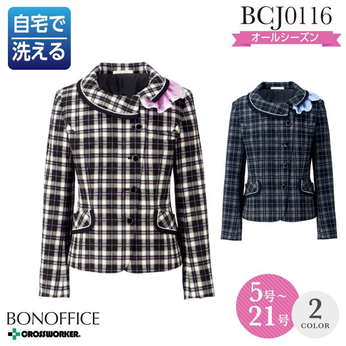 【ジャケット/事務服】BCJ0116 オールシーズン レディース【BON/ボンマックス】 女性用 制服