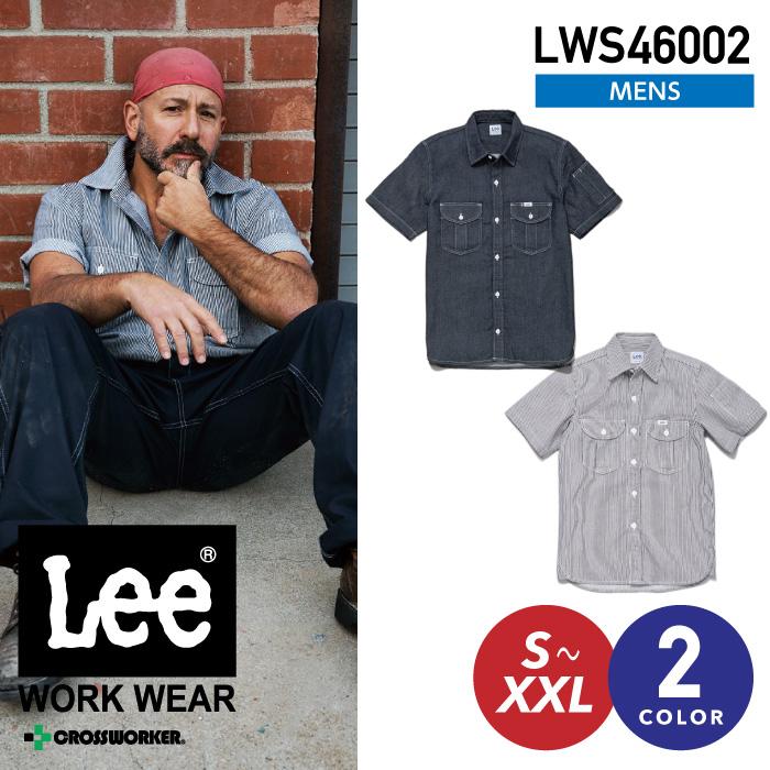 Lee メンズワーク半袖シャツ LWS46002【ボンマックス】秋冬 年間 作業服 作業着 制服