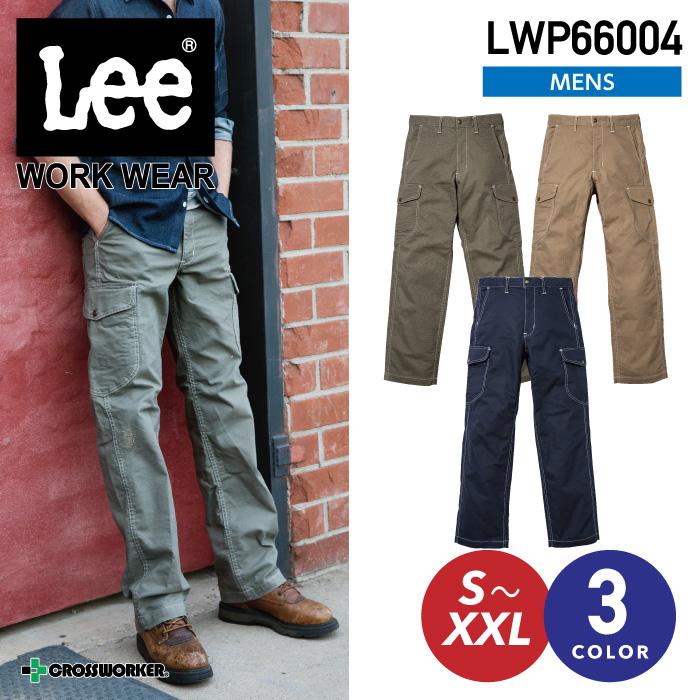 Lee メンズカーゴパンツ LWP66004【ボンマックス】ズボン 秋冬 年間 作業服 作業着