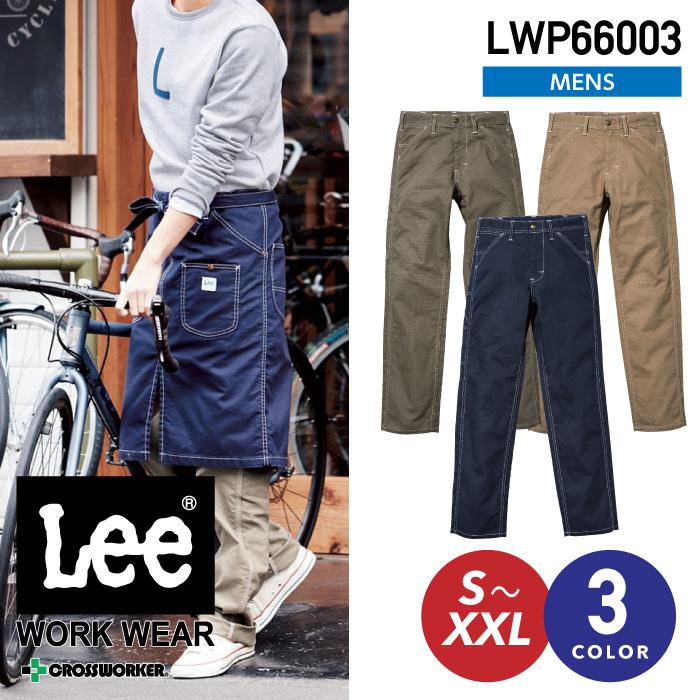 Lee メンズ ペインターパンツ LWP66003【ボンマックス】ズボン 秋冬 年間 作業服 作業着