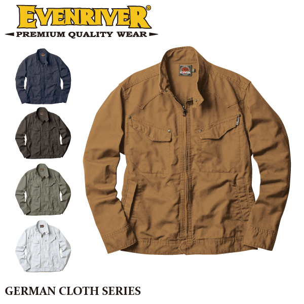 イーブンリバー US-507 ジャーマンクロスブルゾン 長袖ジャケット EVENRIVER【春夏】作業着 作業服