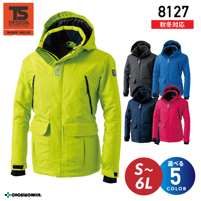 TS DESIGN 防水防寒ライトウォームジャケット 8127 藤和 防寒着 防寒服 作業着 作業服