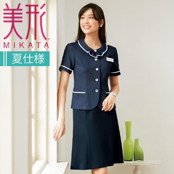 神馬本店 美形スカート マーメイド SS607S 事務服 女性用 制服【SELECT STAGE】