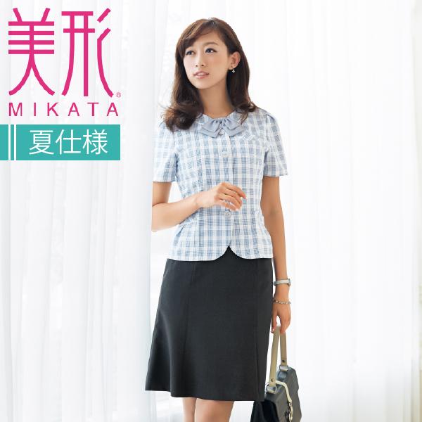 神馬本店 美形スカート マーメイド SS677S 事務服 女性用 制服【SELECT STAGE】