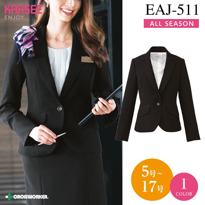 カーシーカシマ ジャケット EAJ-511【ENJOY】 事務服 レディース 女性用 制服 ユニフォーム