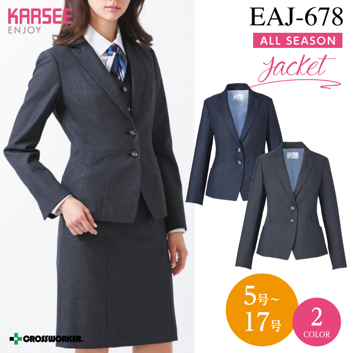 【カーシーカシマ】【ENJOY】EAJ-678ジャケット【事務服】 【レディース】