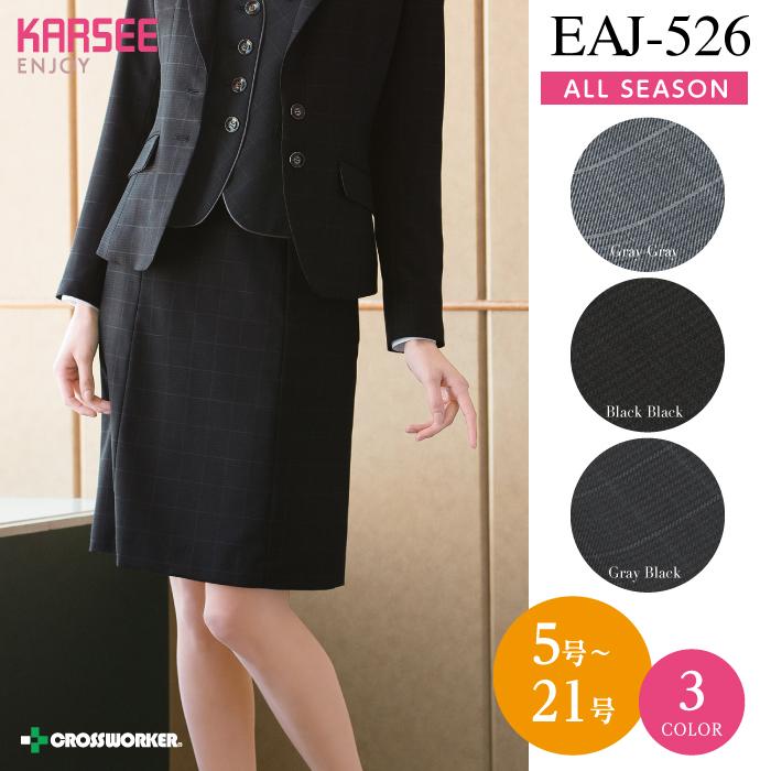 カーシーカシマ セミタイトスカート EAS-528【ENJOY】 事務服 レディース 女性用 制服 ユニフォーム