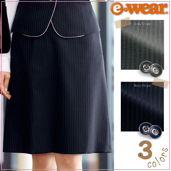 カーシーカシマ【enjoy】 EAS-422(9号:54cm丈) Air Suits Biz Aラインスカート(ウエストハング) 【年間・ポリ60%・ウール40%】 事務服 女性用 レディース