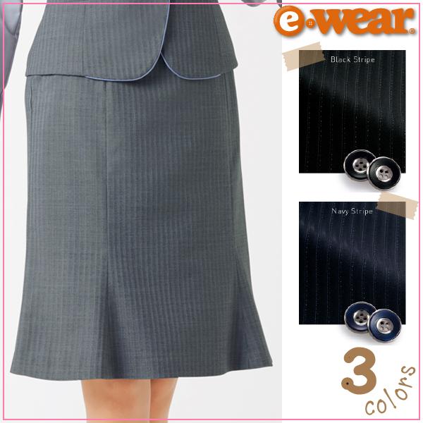 【送料無料】【カーシーカシマ】【KARSEE】【enjoy】 EAS-423 Air Suits Biz マーメイドラインスカート(ウエストハング)(9号:54cm丈) 【年間・ポリ60%・ウール40%】 事務服 女性用 レディース