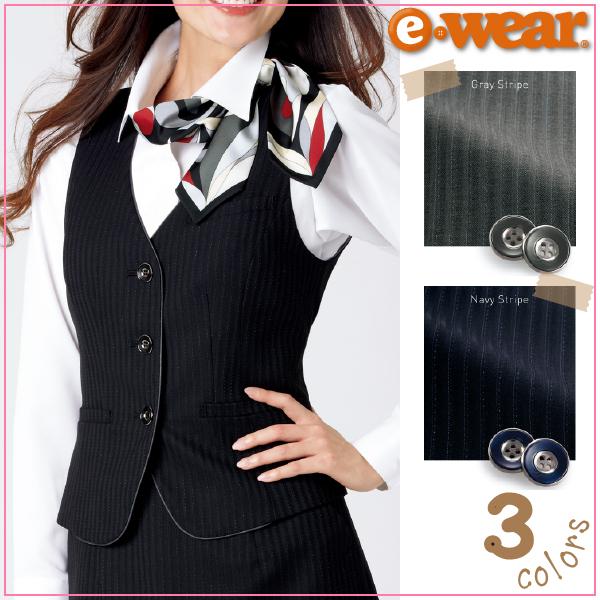 【送料無料】【カーシーカシマ】【KARSEE】【enjoy】 EAV-421 Air Suits Biz ベスト 【年間・ポリ60%・ウール40%】【事務服】【女性用・レディース】