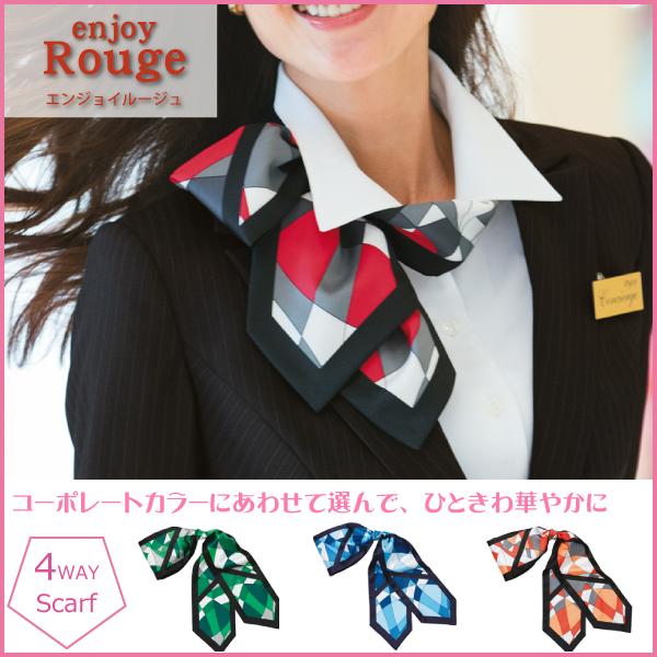 カーシーカシマ ロングスカーフ EAZ-537【KARSEE】女性用 制服 ユニフォーム 事務服