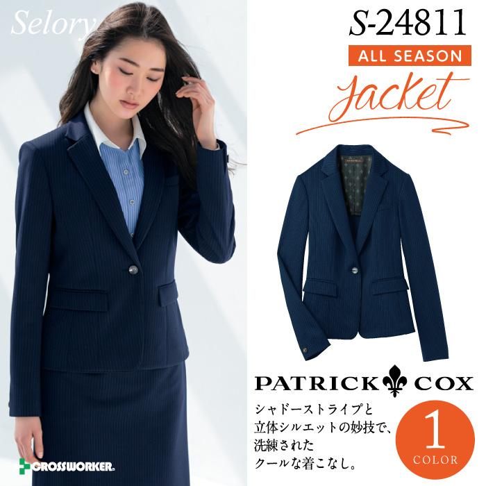 セロリー ジャケット S-24811 【PATRICK COX】女性用 レディース 事務服 制服 ユニフォーム